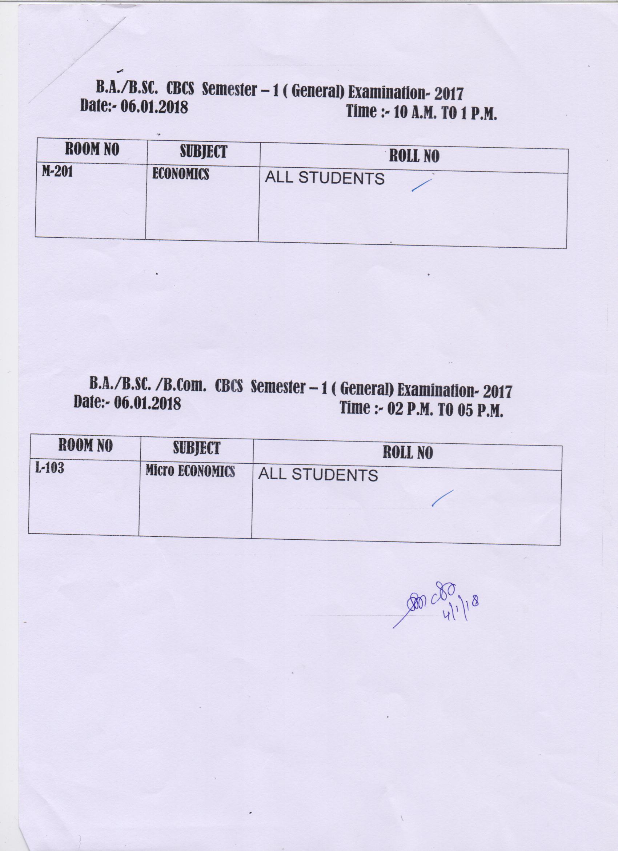 Notice Board : Vivekananda Mahavidyalaya